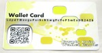 Yellow Wallet Card Front