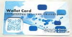 Blue Wallet Card Front