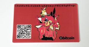 phuj-03-bitcoin-paper-wallet