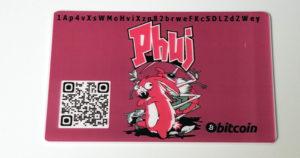 phuj-04-bitcoin-paper-wallet