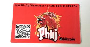 phuj-09-bitcoin-paper-wallet