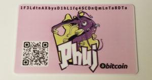 phuj-10-bitcoin-paper-wallet